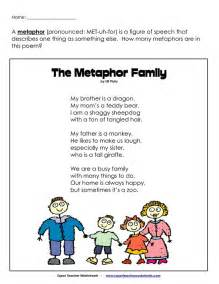 metaphor poem and worksheet love this for introductory