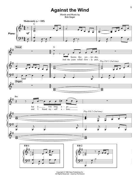 against the wind against the wind sheet bob seger keyboard