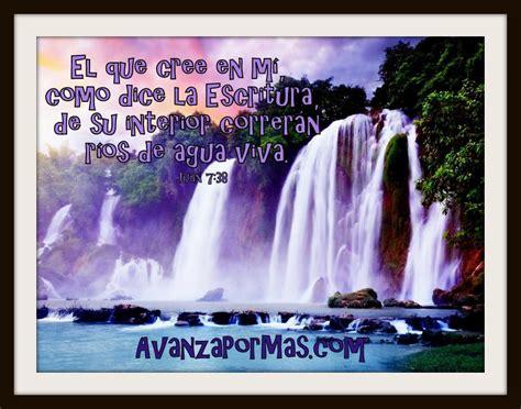 imagenes cristianas rios de agua viva imagenes cristianas de dios 1 im 225 genes de dios