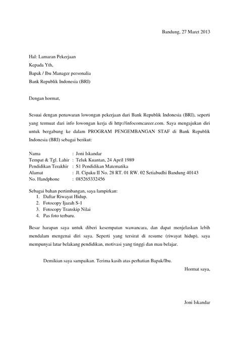 Contoh Cover Surat Lamaran Kerja by 10 Contoh Surat Lamaran Kerja Bank Contoh Lamaran Kerja