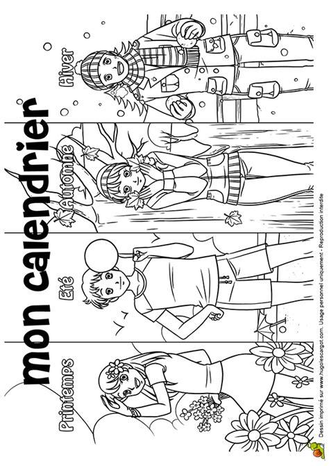 Coloriage 0 couverture calendrier sur Hugolescargot.com