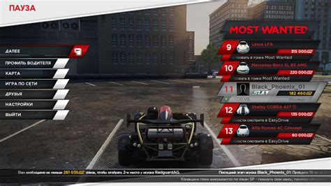 mod game need for speed most wanted need for speed most wanted 2012 first person mod download