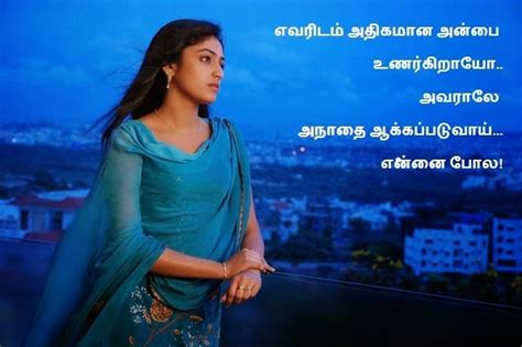 davit tamil movie feeling line latest 20 love quotes in tamil images questions pedia
