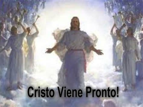 imágenes de dios viene pronto iglesia adventista molorca cristo viene pronto