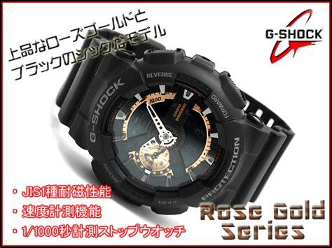 G Shock Original Ga 110rg 1adr g supply rakuten global market casio g shock overseas imports models chronograph gold