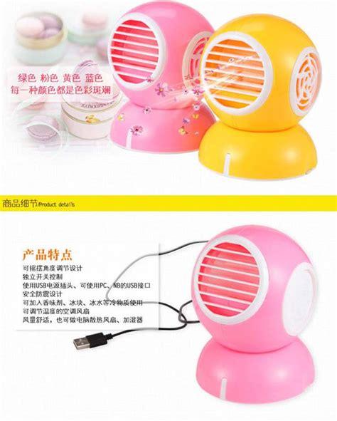 Mini Fan Perfume Limited 2014 new mini perfume fragrance fan small fan desktop fan creative fan in mini