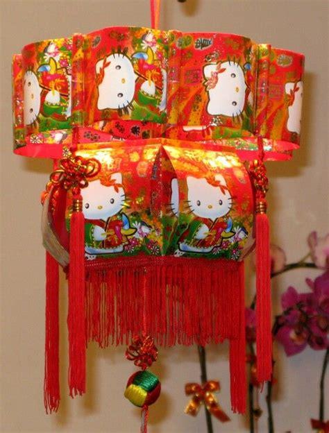 new year ang pow lanterns packet hello lantern packet