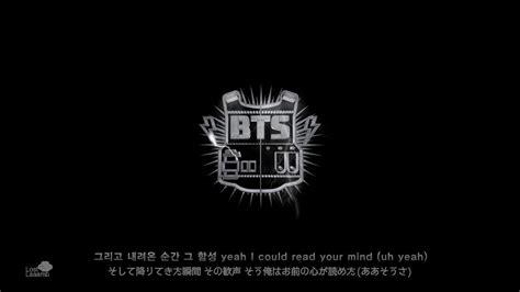 bts born singer lyrics translation 日本語字幕 born singer by 防弾少年団 bts youtube