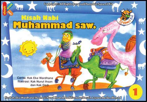 Kenalan Dengan Rasulullah Muhammad Yuk Mirqot R80 baca ebook kisah nabi muhammad saw 1 ebook anak