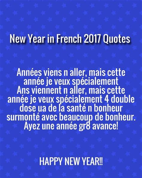 25 unique happy new year french ideas on pinterest tour