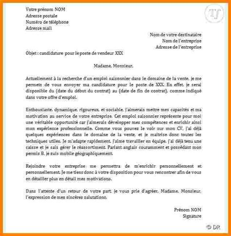 Lettre De Motivation Cqp Barman 5 Lettre De Motivation D 233 T 233 Lettre Officielle