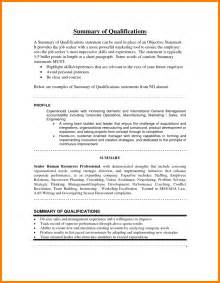 how to write qualification in resume what is qualification in resume resume how to write qualifications online writing lab