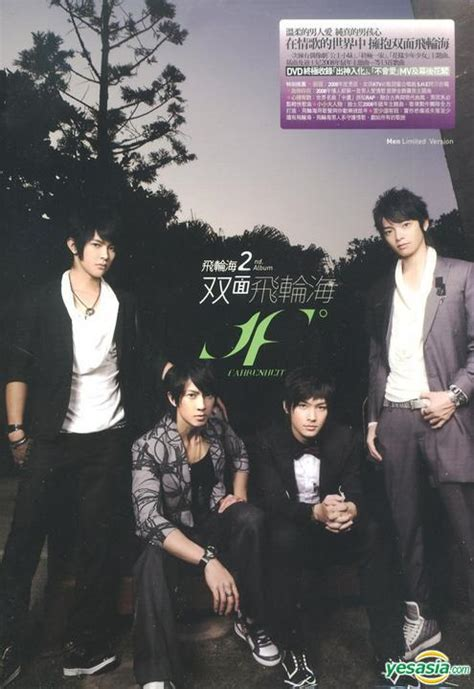 Cddvd Original Fahrenheit Two Sided yesasia two sided fahrenheit deluxe edition cd dvd taiwan version cd fahrenheit him