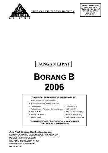 lembaga hasil dalam negeri form b borang ea form 2014 download lhdn borang b 2009 borang nr r ps1 lembaga hasil