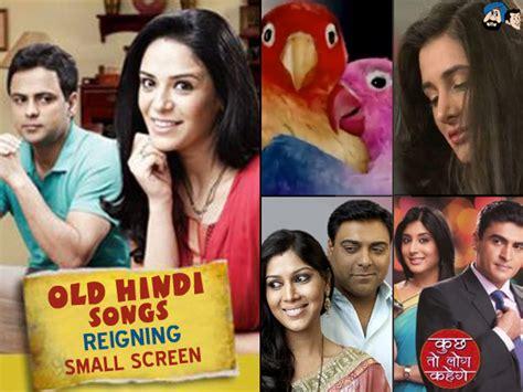 theme music hindi abuse songs in hindi