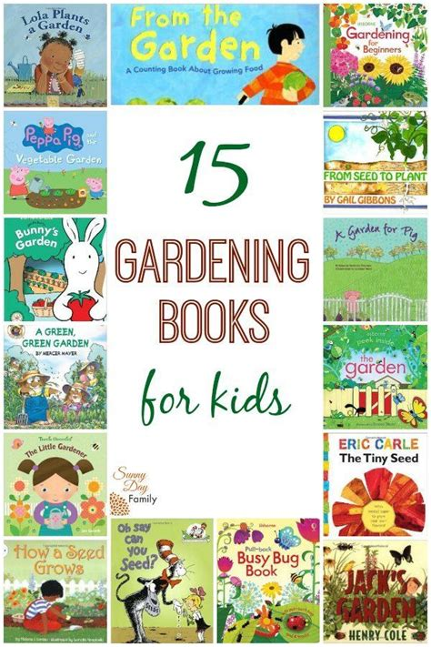 gardening books  kids gardening  kids