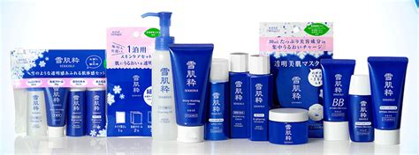 Ez White Japanese Lotion 2 most popular kose sekkisui products popular