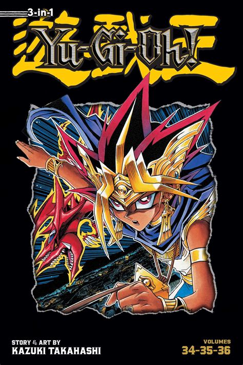 Yu Gi Oh R Yugioh R Volume 1 4 yu gi oh 3 in 1 edition volume 12