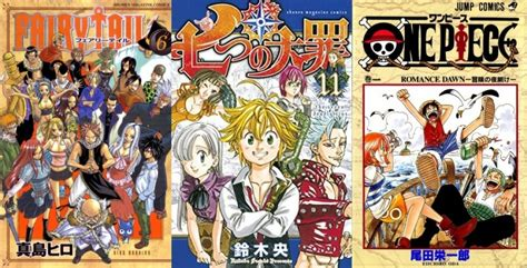 best shounen top 10 best shounen hubpages