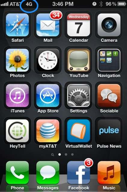 update prl iphone 5 att ios 5 1 turns your iphone 4s into an iphone 4g