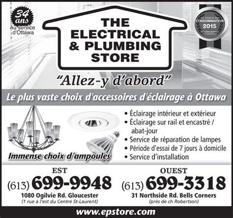 Ottawa Plumbing Store by The Electrical Plumbing Store 1080 Ogilvie Rd