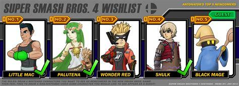 Super Smash Bros Meme - super smash bros memes www imgkid com the image kid