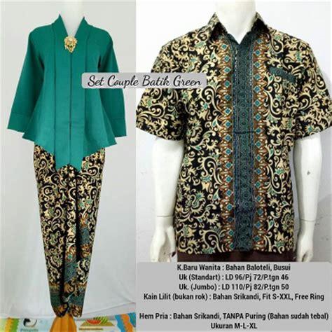 jual batik cowok kemeja pria kemeja batik murah
