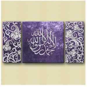 Lukisan Tangan Tema Islamic Kaligrafi Ruang Tamu Rumah Kantor 1146 buy grosir islam kaligrafi gambar from china islam kaligrafi gambar penjual aliexpress