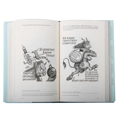 tattoo meaning encyclopedia beautiful decay quot russian criminal tattoo encyclopaedia vol