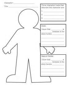 character trait worksheets abitlikethis