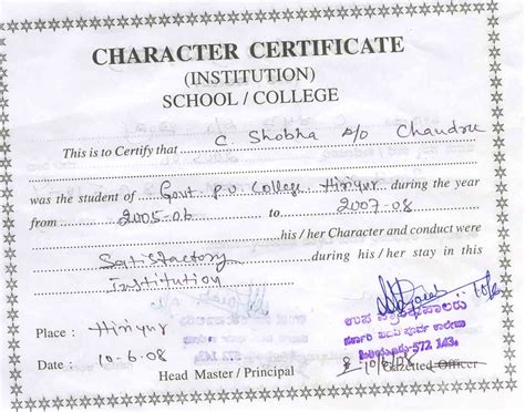 Character Certificate Letter To Principal Application To Principal For Issuance Of Character Certificate