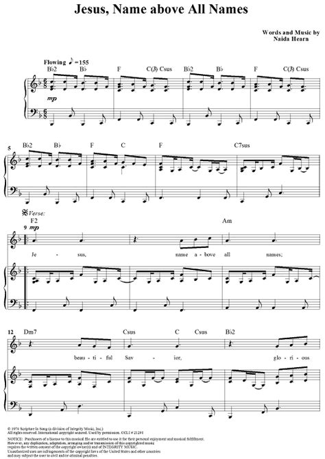 song with name free song with name free 28 images jesus name above all