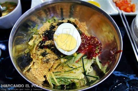alimento salubre comida coreana galardonada con el premio supremo vida y arte