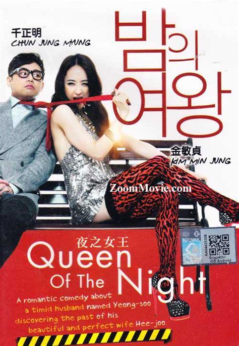 film korea queen of the night queen of the night dvd korean movie 2013 cast by chun