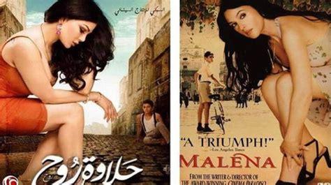 monica bellucci malena trama haifa wehbe la imitadora libanesa de monica bellucci