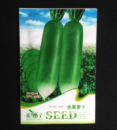 Bibit Sayur Lobak Radish benih lobak hijau green radish 50 biji retail asia bibitbunga