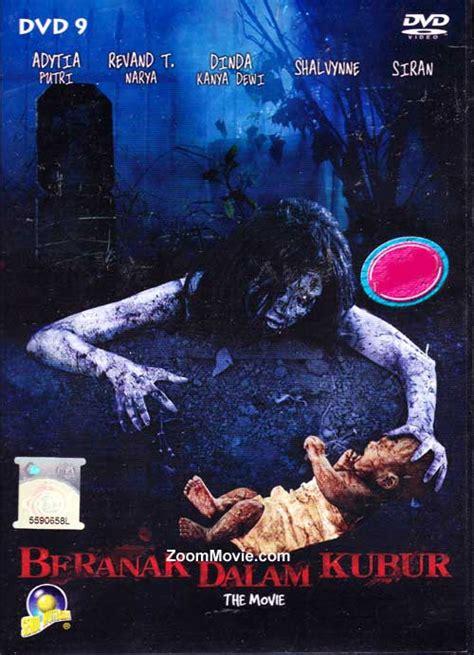 film horor beranak dalam kubur beranak dalam kubur dvd indonesian movie 2007 cast by