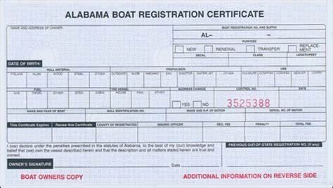alabama boating license study book certificate of number registration card al boat ed