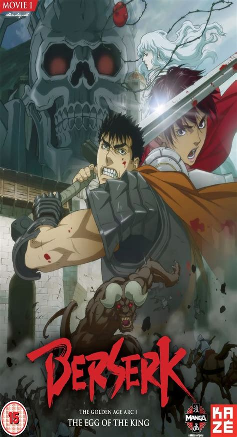 berserk the golden age arc 1 the egg of the king 2012 berserk the golden age arc i ترجمة فيـلم alkendy
