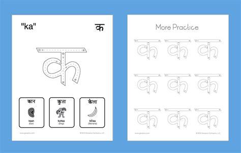 telugu handwriting practice worksheets 371210 myscres