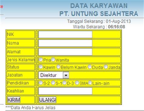 membuat form karyawan dengan html cara membuat daftar gaji karyawan dengan php