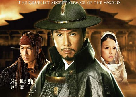 film wuxia drama 14 blades martial arts action drama history fighting