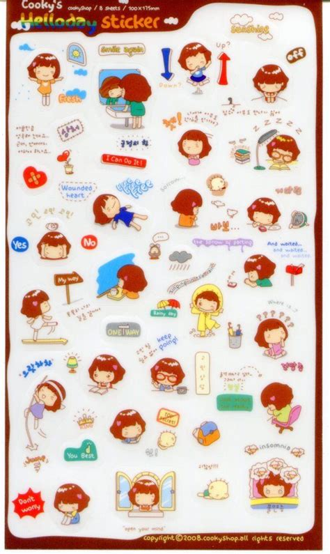 printable korean planner 17 best images about journal stickers and sayings on