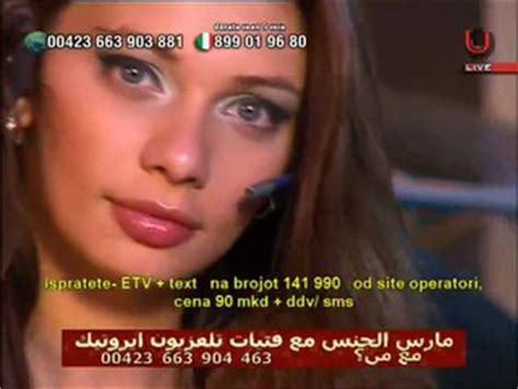 eurotic tv premium show eurotic tv show karry etv exclusive live show premium hour