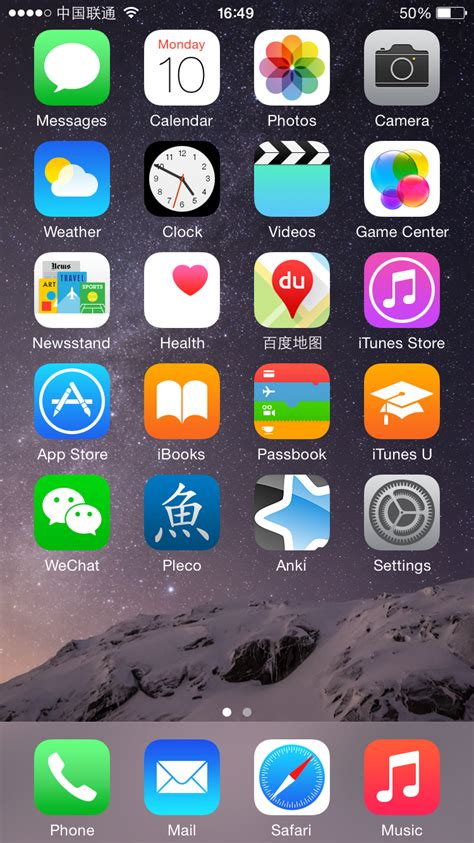 iphone home 28 images get iphone 6 plus resolution