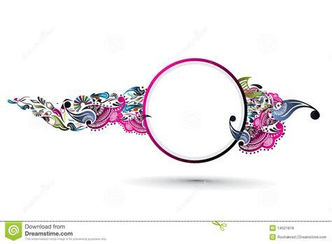 Virtual Room Design Free sample text banner royalty free stock photos image 14501818