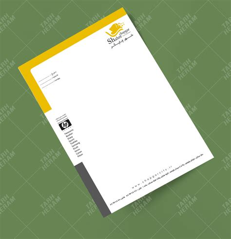 importance office letterheads