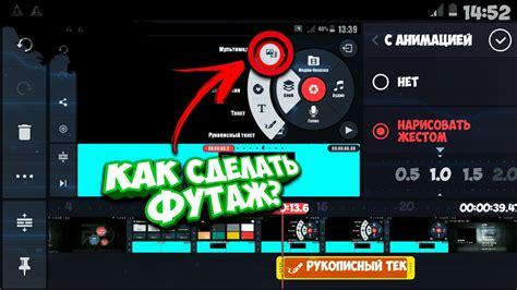 tutorial kinemaster youtube как сделать футаж на андроиде kinemaster tutorial 9
