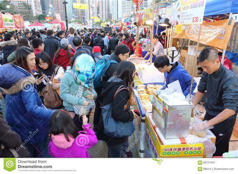 new year market hong kong new year market 2016 editorial photo