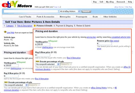 ebay reserve price ebay motors how to sell a vehicle price your vehicle